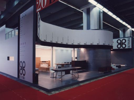 Salone del Mobile | Stand Bernini